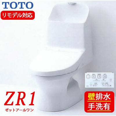 TOTO 新型ウォシュレット一体型便器 ZR1 リモデルトイレ 手洗付き 壁排水 排水芯高さ148~155mm CES9155PX (ホワイト#NW1/パステルアイボリー#SC1)