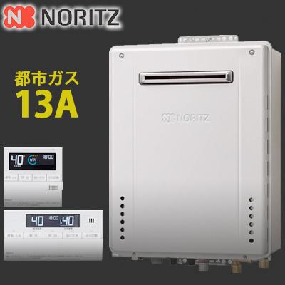 【あす楽】ノーリツ エコジョーズ ガス風呂給湯器24号 屋外壁掛型 GT-C2462SAWX-BL 都市ガス13A リモコンセット(RC-J101E)【送料無料】
