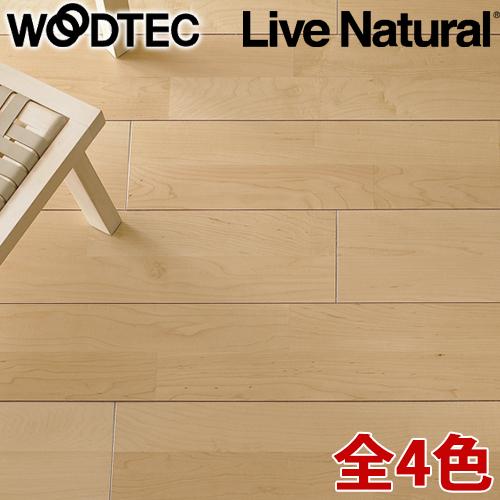 朝日ウッドテック フローリング ライブナチュラル ネダレスHLBF 約1坪(3.16平米)/1梱 床暖房対応 防音性能 LL-45 床材