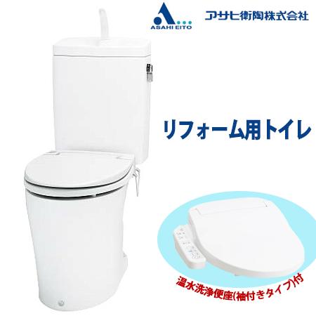 【送料無料】アサヒ衛陶 エディ566 リフォーム用トイレ 手洗い付き 温水洗浄便座(袖付きタイプ) RA3566NBTR130 紙巻器付き 排水芯320~550mm (ラブリーホワイト/ラブリーアイボリー)