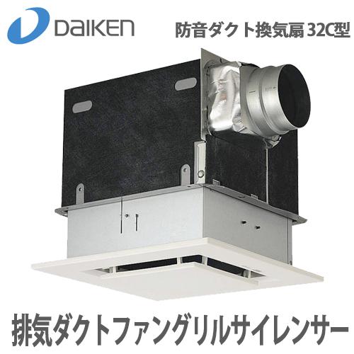 【送料無料】DAIKEN 大建 防音ダクト換気扇 32C型 排気ダクトファングリルサイレンサー SB0303-B11 幅335×高さ263×奥行418mm 接続部φ100
