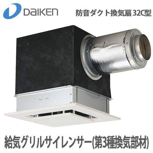 【送料無料】DAIKEN 大建 防音ダクト換気扇 32C型 給気グリルサイレンサー 第3種換気部材 SB0303-B02 幅335×高さ258×奥行529mm 接続部φ100