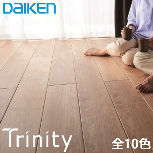 大建 DAIKEN 幅広床材 トリニティ 全10柄 3.2平米/梱 特殊加工化粧シート床材 12mm厚さ 178×1818mm