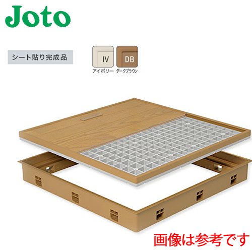 【送料無料】城東テクノ 高気密型床下点検口 標準型 シート貼り完成品 SPF-R6060S (600×600) 全2色