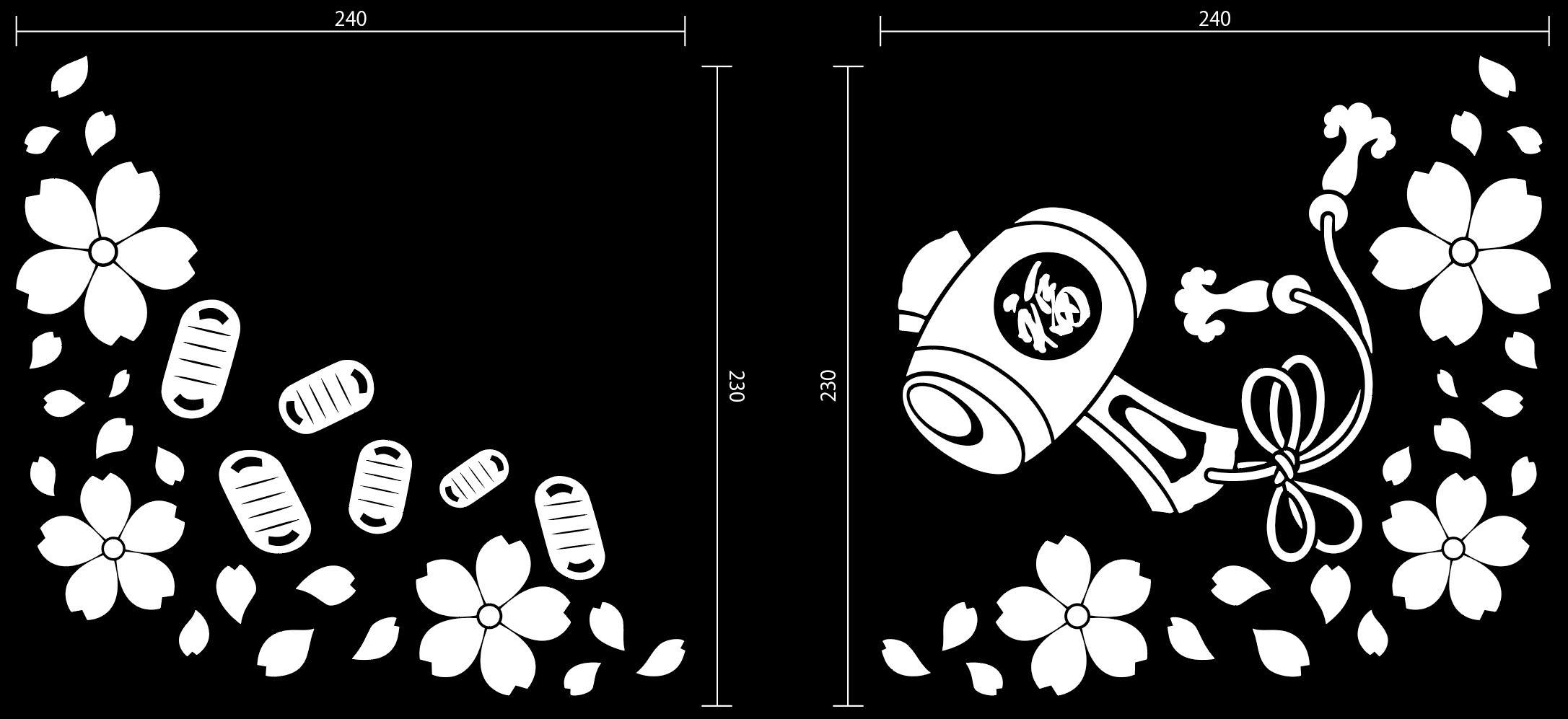 カー用品 注目ブランド デコトラ 切り文字 ステッカー 桜 超激安特価 白 送料無料 トラック 車 トラック用品 2種1セットステッカー おしゃれ カーステッカー 白タイプ 小槌 小判 車用品 透明シート シール