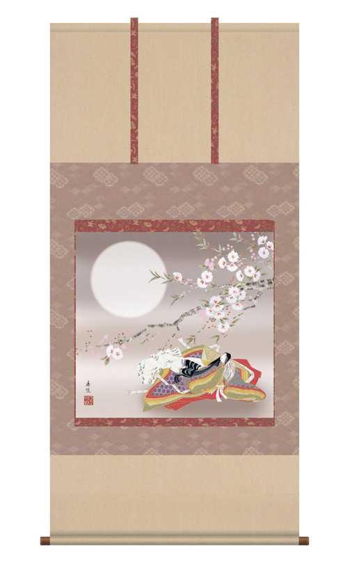 掛軸 「紫式部」 西尾香悦 筆 【掛け軸 掛軸 年中】 尺八横