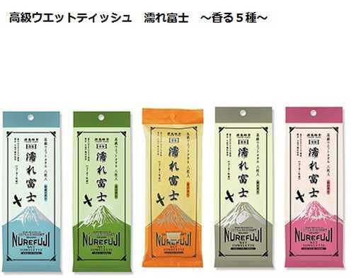 富士で作った高級感溢れる香りのウェットティッシュ 買い物 高級ウエットティッシュ 濡れ富士 ~香る5種~ クイックポストで発送 限定品