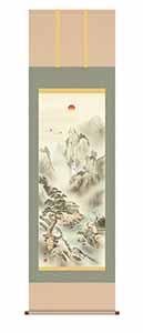 掛軸「蓬莱四神吉相図」狭山観水 筆 尺五