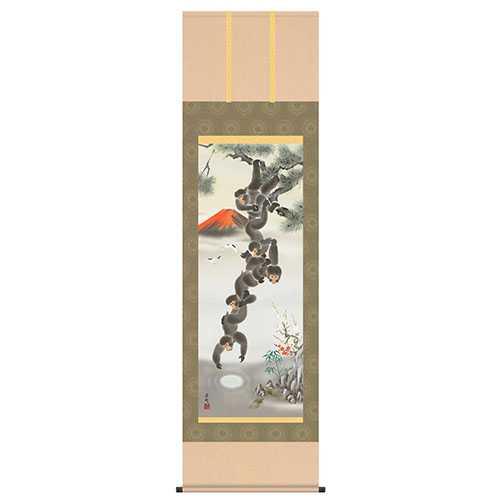 掛軸「月五猿赤富士図」久我直哉筆 尺三桐箱 【掛け軸 掛軸 年中 開運】