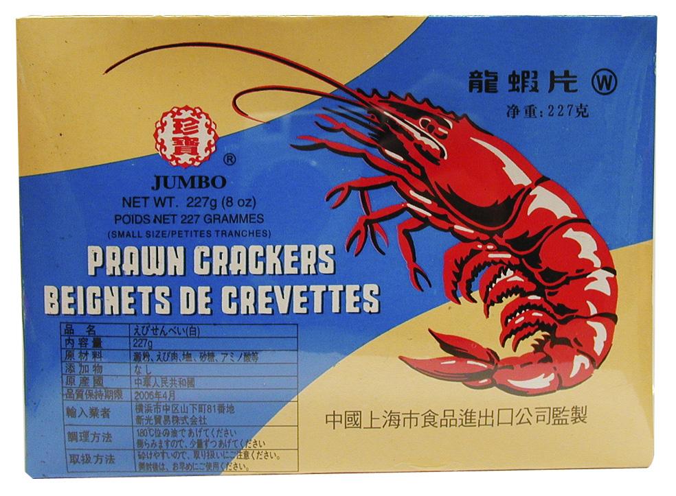 買い物 料理に添えたり おつまみ おやつにも 龍蝦片 エビセン 赤 ようせいごう 227g耀盛號 即納送料無料! ヨウセイゴウ