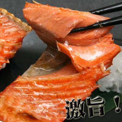 おすすめ特集 中塩でご飯が進む お洒落 酒に合う 激旨な紅鮭ですよ 650g前後02P03Dec16 脂の乗ってる紅鮭腹身 商品はカットしてお送り致します