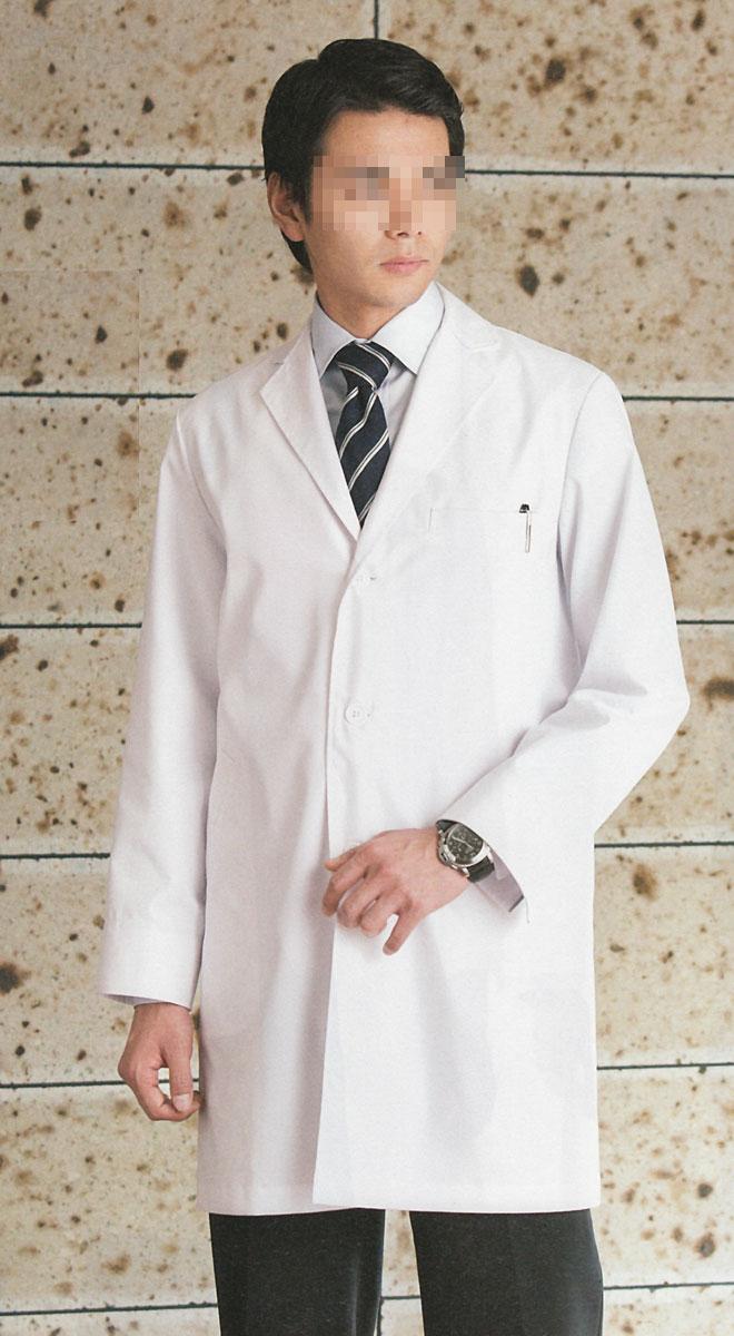 人気を誇る 白衣 ショート丈/スリムシルエット/男性ドクター診察衣シングル型1523ES-1 白衣【】, Con Spirito コンスピリート:d54a8ad5 --- sptopf.de