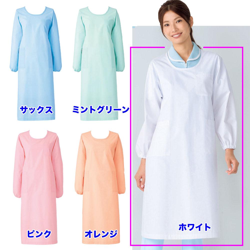 KAZEN カゼン 白衣 ホワイト139-30 ウエストスッキリ長袖予防衣 トラスト セール価格