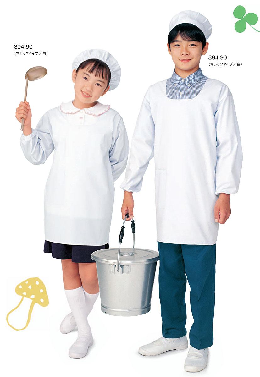 お子様に上質の給食衣を着せてあげて下さい KAZEN 大注目 カゼン 卓越 旧商標アプロン 白衣 1~3号394-90 抗菌素材 後ろマジックテープ 給食衣白衣