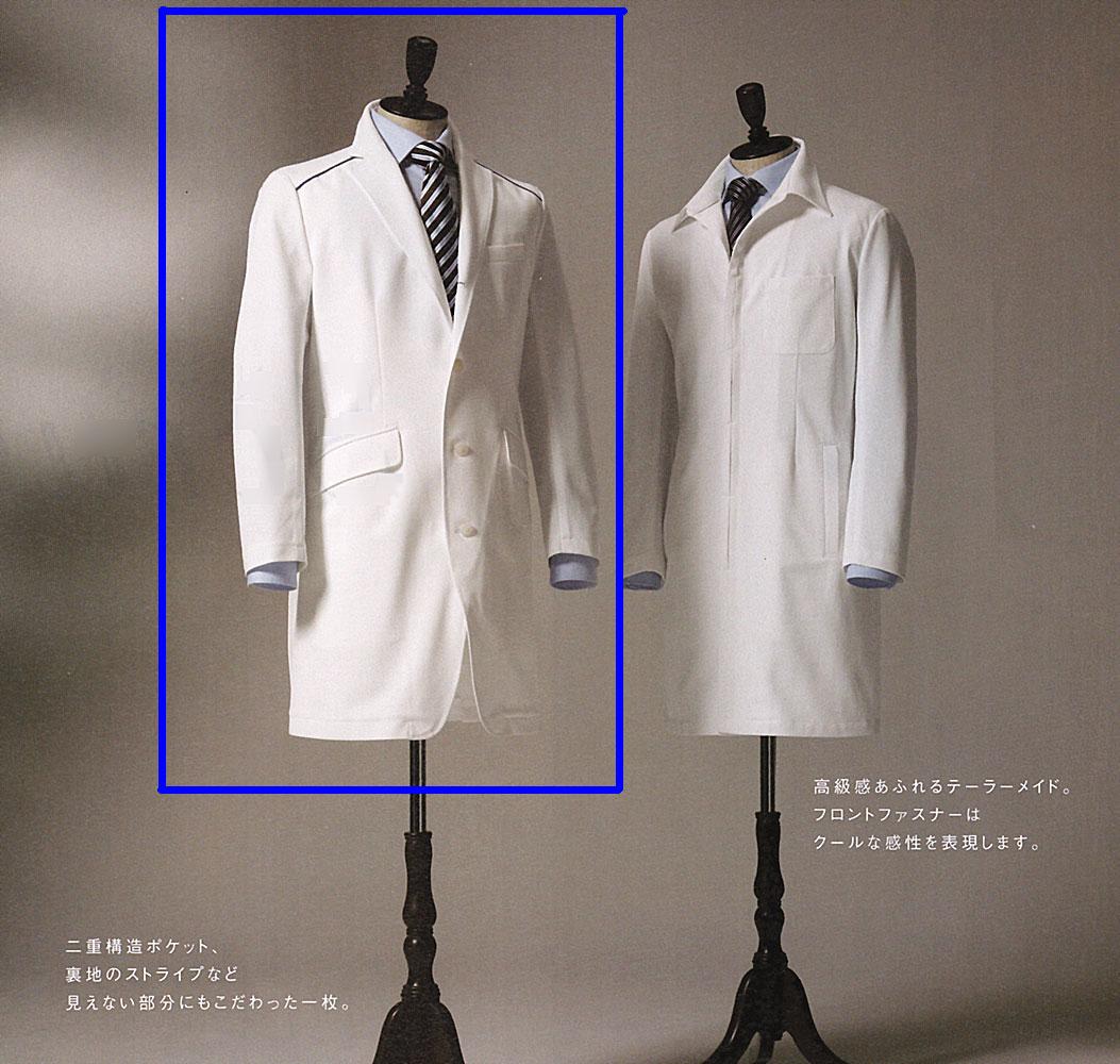 100%安い 白衣 医療のプロフェッショナルの皆様へ《Primevere》シリーズハーフ丈ドクターコートSP 白衣/XM-001-WH【】, 成城石井:b0bd7d06 --- sptopf.de