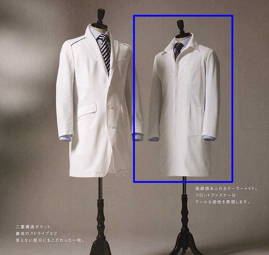 【ラッキーシール対応】白衣 医療のプロフェッショナルの皆様へ《Primevere》シリーズハーフ丈ドクターコート比翼ボタン留め+ファスナーSP/XM-002-WH【】