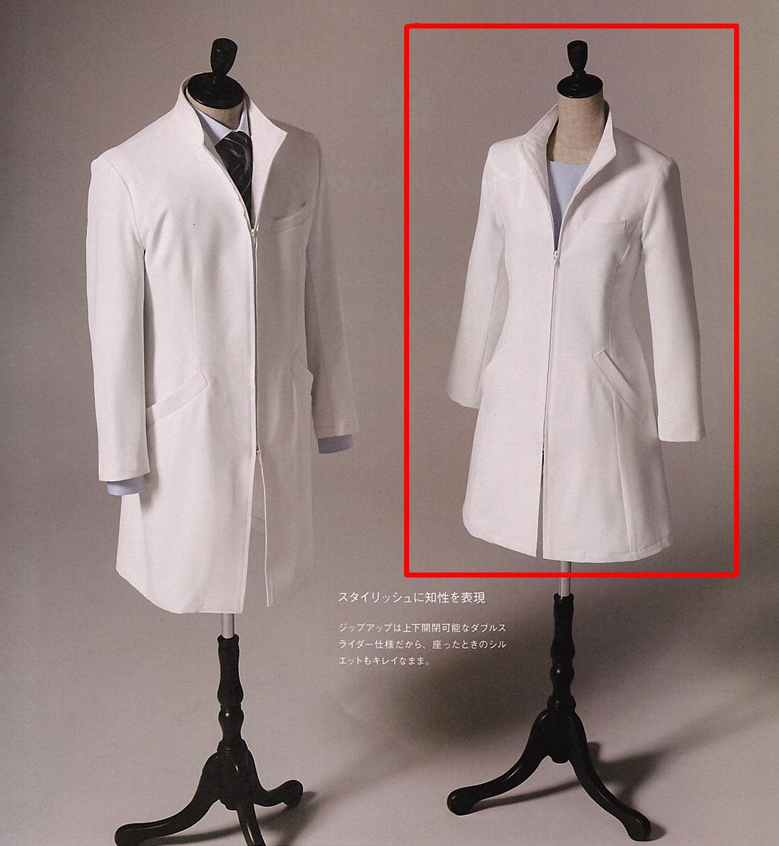 【ラッキーシール対応】白衣 《Triumph》(トリンプ)女性用ドクターコート/ハーフ丈SP/TXM-004【】