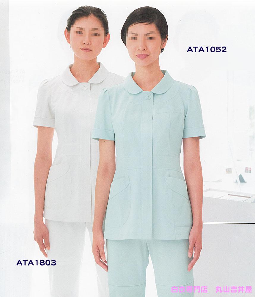 セール 登場から人気沸騰 白衣 《アツロウ ATA1052【】 タヤマ》デザイン女性用、ナース白衣上衣 ナガイレーベン 《アツロウ ATA1052【 白衣】, Progre:7a8914fd --- sptopf.de