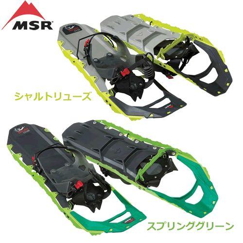 MSR REVO エクスプローラー Men's 【送料無料】【☆】【p3】
