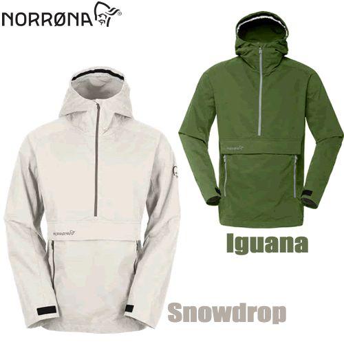 【30%OFF】ノローナ (NORRONA) svalbard cotton Anorak (Men's) 【☆】【YY】【1903sale】
