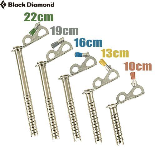 ブラックダイヤモンド エクスプレスアイススクリュー(19・22cm)【☆】