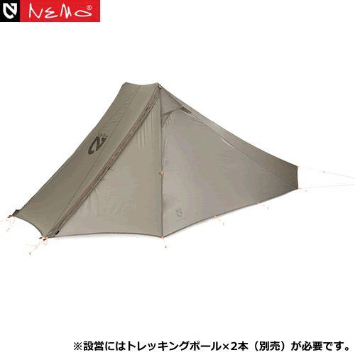 ニーモ スパイク 2P 【☆】【YY】【1709p15】