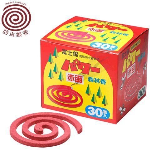 3 980以上のご注文で送料無料 防虫線香 パワー森林香 物品 赤色 メイルオーダー p3 30巻入り ☆
