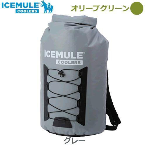 アイスミュール プロクーラー XL 【送料無料】【p3】【☆】