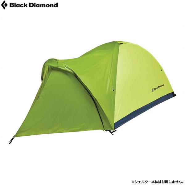 ブラックダイヤモンド ファーストライト2P ベスティブール【☆】
