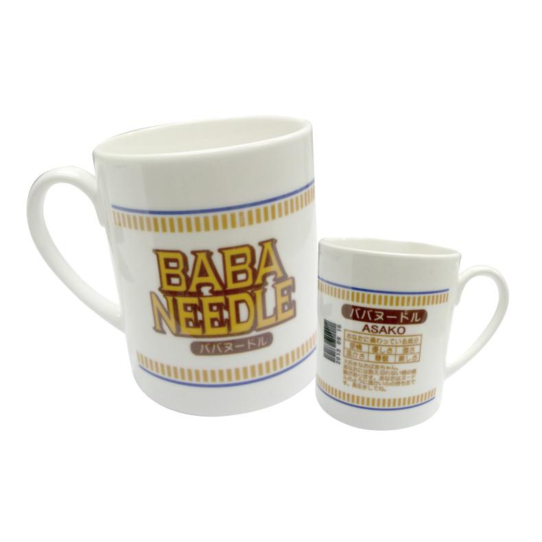 オリジナルマグカップ 名前入り 名前プリント 湯呑み 敬老の日 ジジババヌードルマグカップ 商舗 名入れ トレンド プレゼント オリジナル