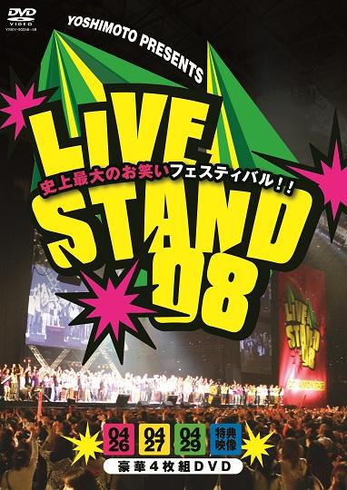 LIVE STAND 08(4枚組BOX)