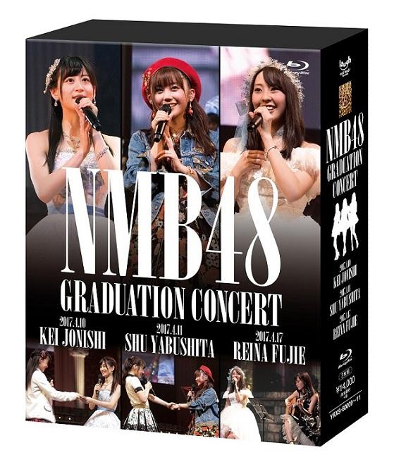 NMB48 GRADUATION CONCERT KEI ~JONISHI/SHU YABUSHITA/REINA FUJIE~ [Blu-ray]