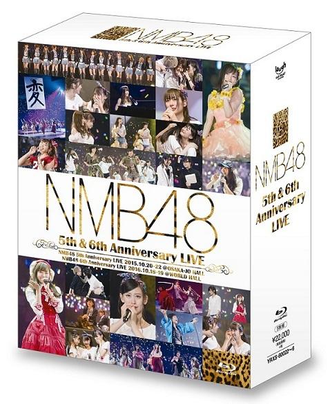 NMB48 5th & 6th Anniversary LIVE [Blu-ray]