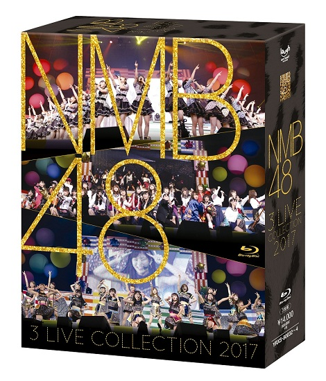 NMB48 3 LIVE COLLECTION 2017 [Blu-ray]≪特典付き≫