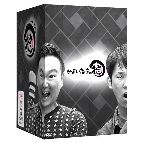 かまいたちの掟 DVD BOX 送料0円 ハイボールタンブラー≪特典付≫ ギフ_包装 掟 予約