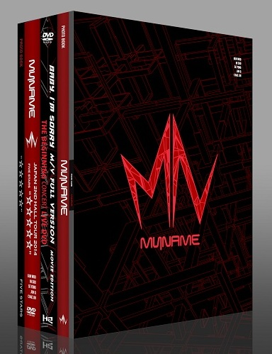 MYNAME 2014 Special DVD~JAPAN & KOREA LIVE~Baby I'm Sorry movie