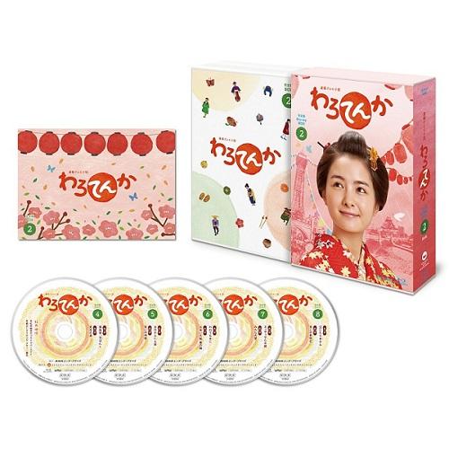 連続テレビ小説 わろてんか 完全版 Blu-ray-BOX(2)≪特典付き≫