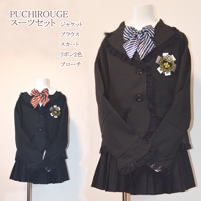 【PUCHIROUGEオリジナル】2色リボン付きフォーマルスーツセット150cm160cm