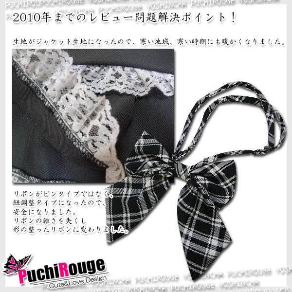 PUCHIROUGE 리본 벨트 스커트/재킷 직물 4 점 세트