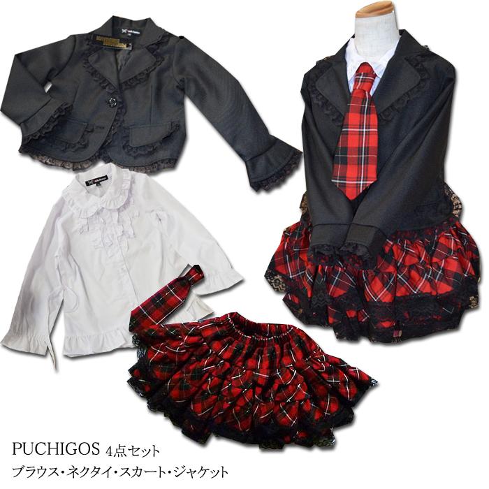 卒業式 スーツ 女の子 PUCHIGOS 卒業式 ブラウス ジャケット 黒赤金ネクタイ 黒赤金スカート 4点セット 子供服 キッズ ジュニア 卒服 110 120 130 140 150 160