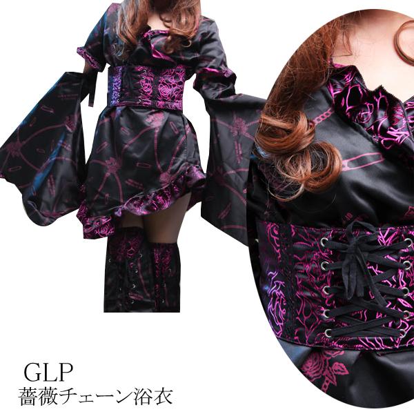 【ゴシックロリータパンクロック】GLP薔薇チェーン浴衣:ジュニア150cm/160cm【パンクロック・ゴスロリ・ゴシックロリータ・ジュニア・レディース・青文字系】