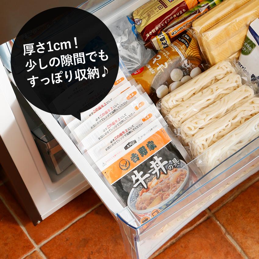 吉野家 牛丼 楽天 冷凍