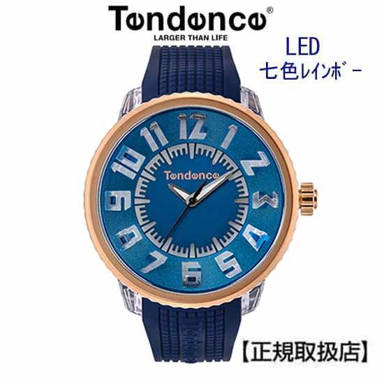 【正規品】 テンデンス フラッシュ 7色レインボー ネイビー×ローズゴールド LED搭載 4年保証 プレゼントに最適!! (限定品) (TENDENCE FLASH )  メンズ/レディー 兼用腕時計 腕時計 TY532004【正規登 録店】【送料無料】