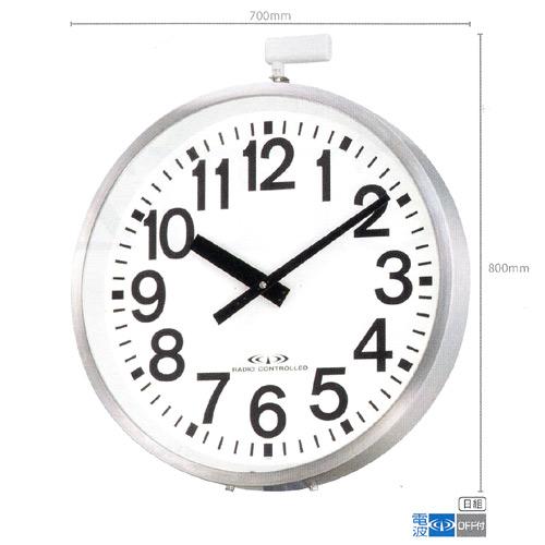 【屋外】 CITIZEN リズム時計 エリア700N 屋外大型電波掛け時計 4MY698-A19  フェイス70cm  【楽ギフ_のし】【楽ギフ_メッセ入力】【楽ギフ_名入れ】【大きいためサンドプラスト不可】
