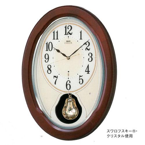 セイコー クロック 掛け時計 SEIKO EMBLEM エムブレム 電波掛け時計 HS445B 【電波掛時計】【電波クロック】【メッセージ名入れ】【エッチング名入れ】【包装】【送料無料】【楽クーポン】