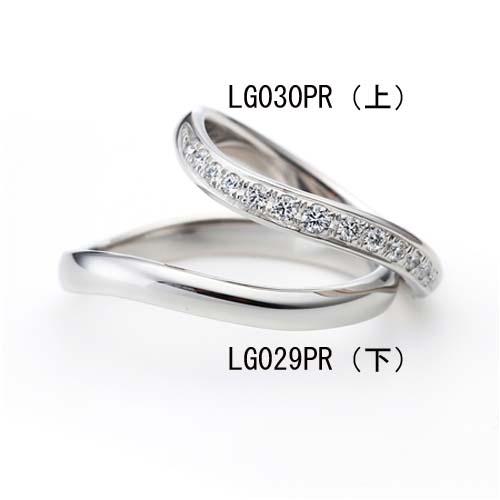 ラザールダイヤモンド 結婚リング[結婚指輪] ペアリング (画像上下) LG030PR-LG029PR【別作/納期4週間】\317,900