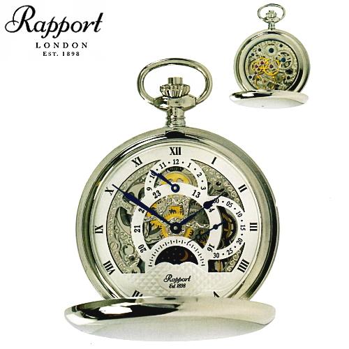 [ラポート] RAPPORT 両面開き 懐中時計手巻き式 GMT サン&ムーンPW41【正規輸入品】 【新品】【送料無料】
