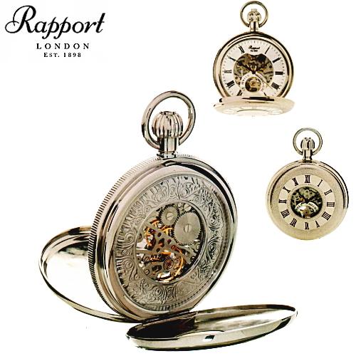[ラポート] RAPPORT 両面開き 懐中時計手巻き式 スケルトン PW49【正規輸入品】 【新品】【送料無料】