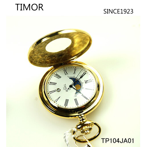TIMOR(ティモール)ハーフハンター ナポレオンタイプ ポケットウォッチ(懐中時計)TP104JA01 スケルトン クオーツモデル 【送料無料】【05P04Sep18】