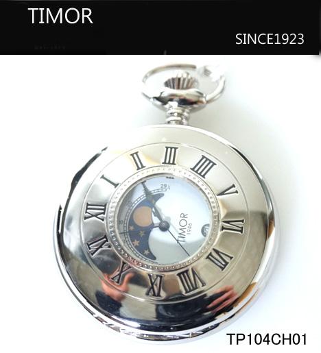TIMOR(ティモール)ハーフハンター ナポレオンタイプ ポケットウォッチ(懐中時計)TP104CH01 クオーツモデル 【送料無料】【05P04Sep18】